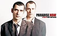 Paradisenow_resized_1